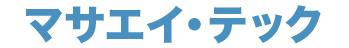 マサエイ・テック |リニアガイド・金属加工をローコスト・短納期でご提供