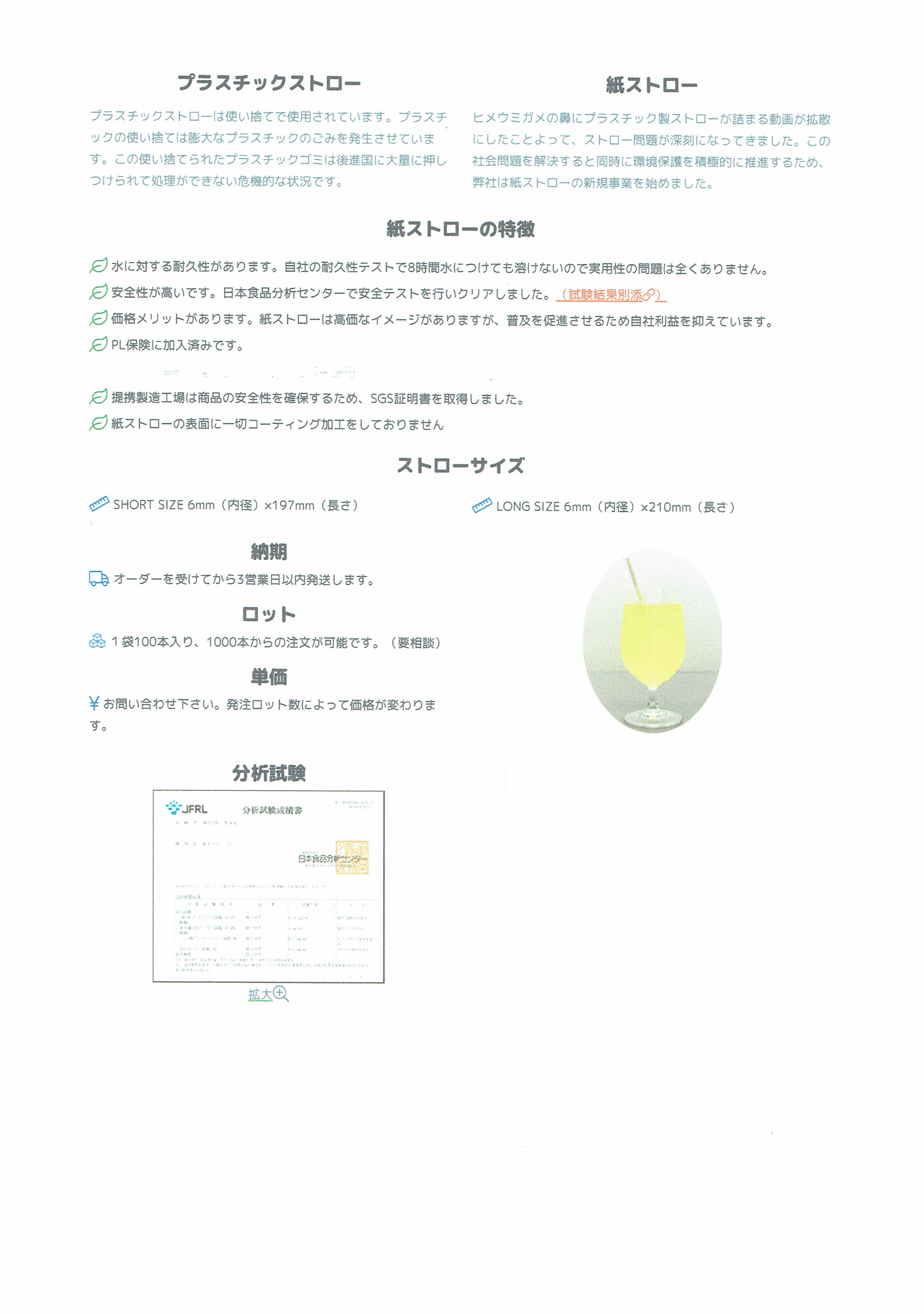 CCI20191204